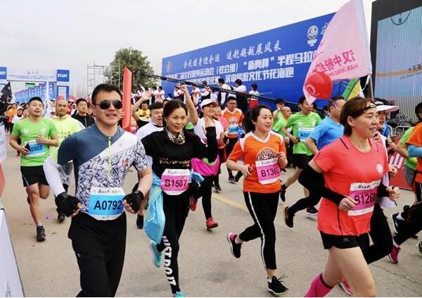 科学健身:跑向春天,跑出健康