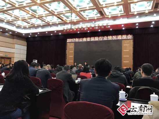 云南省原保险保费收入首次突破500亿元