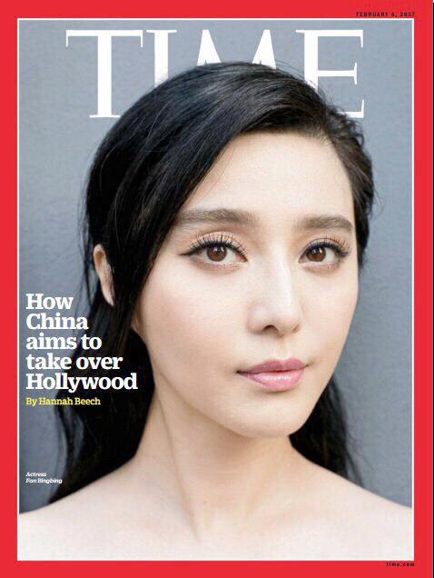 范冰冰获选《TIME》2017全球影响力百人榜