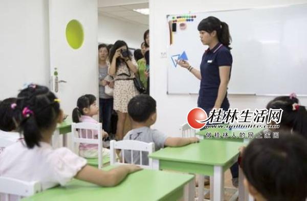 桂林不少教育机构开启 幼小衔接班 老师:没必要