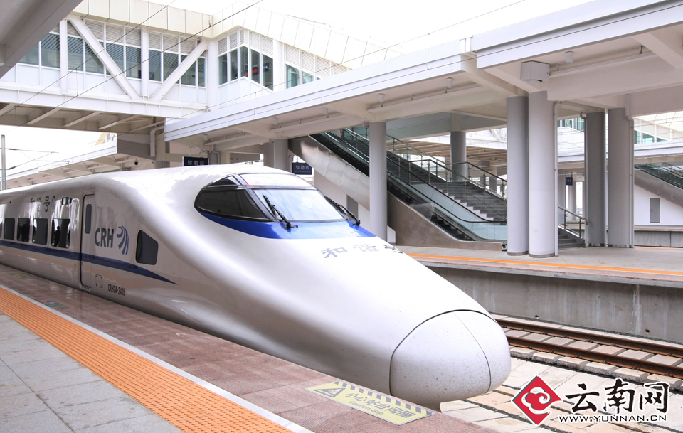 高铁引爆云南红河弥勒旅游