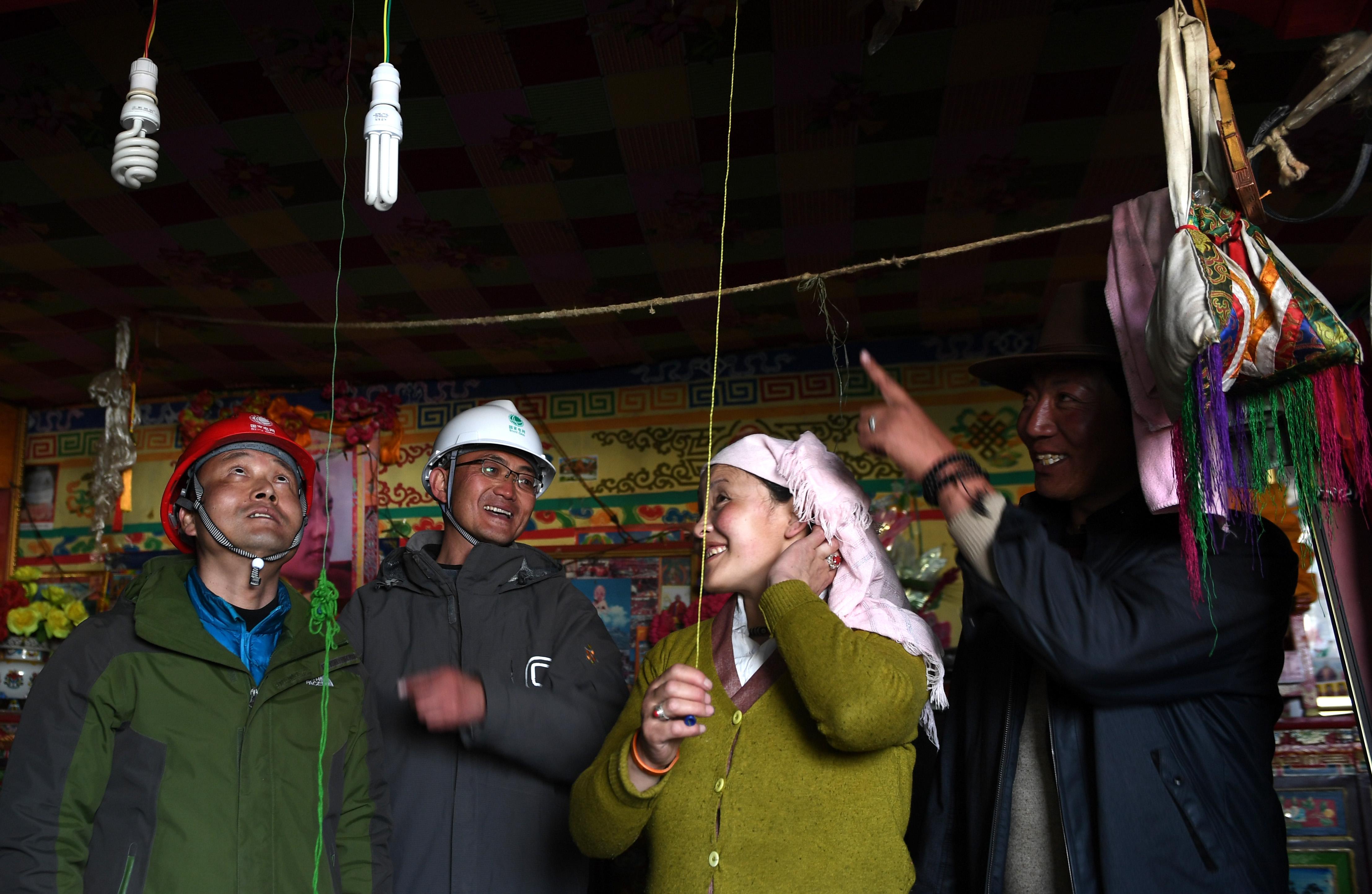 西藏实现首个中心村主电网全面供电