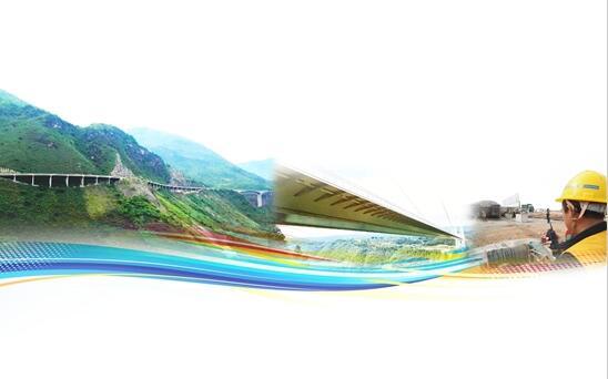 云南省2017年交通投资力争完成1400亿元