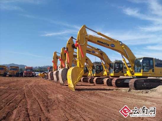 普洱市12个重点项目集中开工 总投资25亿