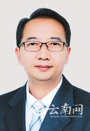云南省管干部任前公示公告