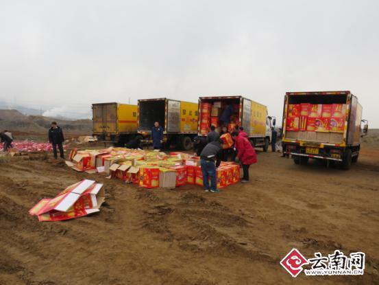 宣威市集中销毁非法烟花爆竹2500件
