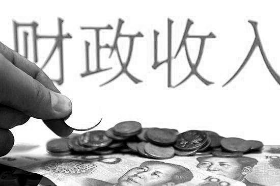 西安市晒去年财政账单 民生支出花了774.99亿元