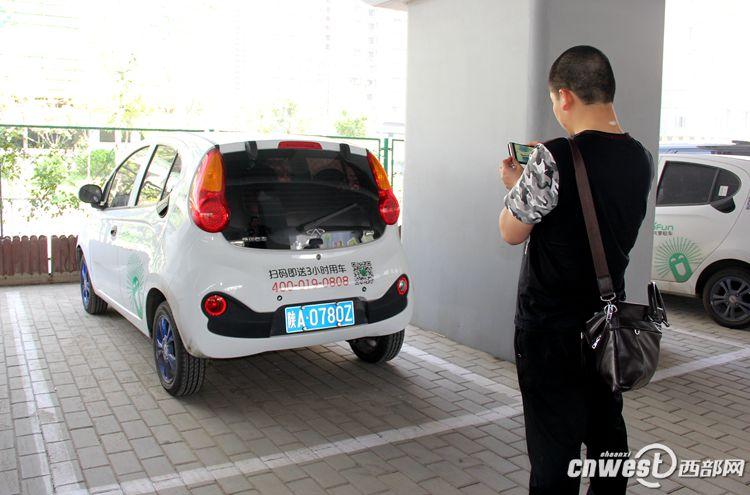 网点少取还车不便 西安共享汽车便捷与困难并存