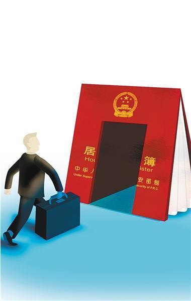 统计局调查显示陕西四成农民工有进城落户意愿