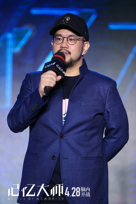 """《记忆大师》""""穿越2025脑内开战""""首映发布会"""