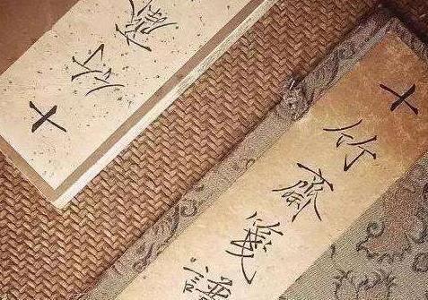 具有四百年�v史的《十竹�S�{�V》重刊作品在南京展出