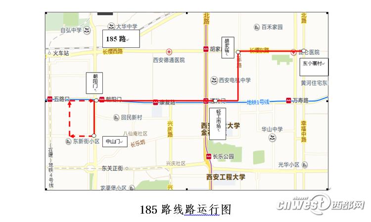 西安公交502路将分段运行 更改为184路和185路