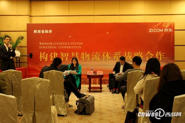 京东将在陕西打造低空无人机航空物流网络