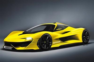 迈凯伦全新三座超跑仅生产106辆