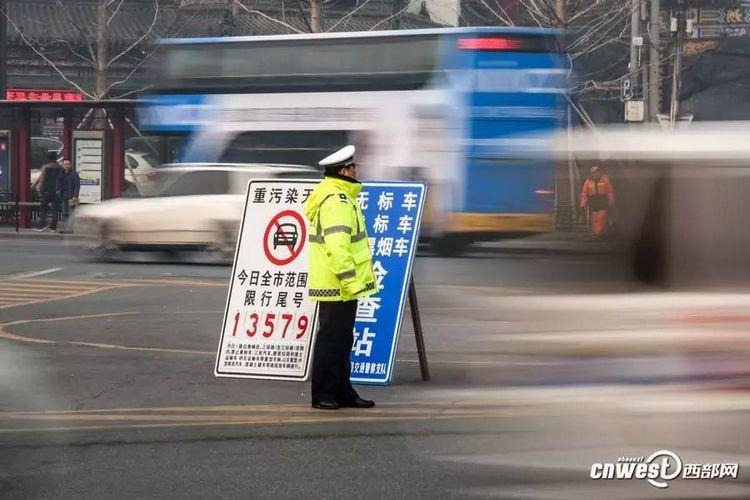 """西安执行限行政策3月 哪个尾号的车最""""亏"""""""