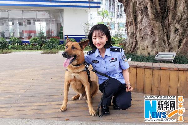 《警犬来啦》珠海开机 杨蓉短发青春靓丽再演女警