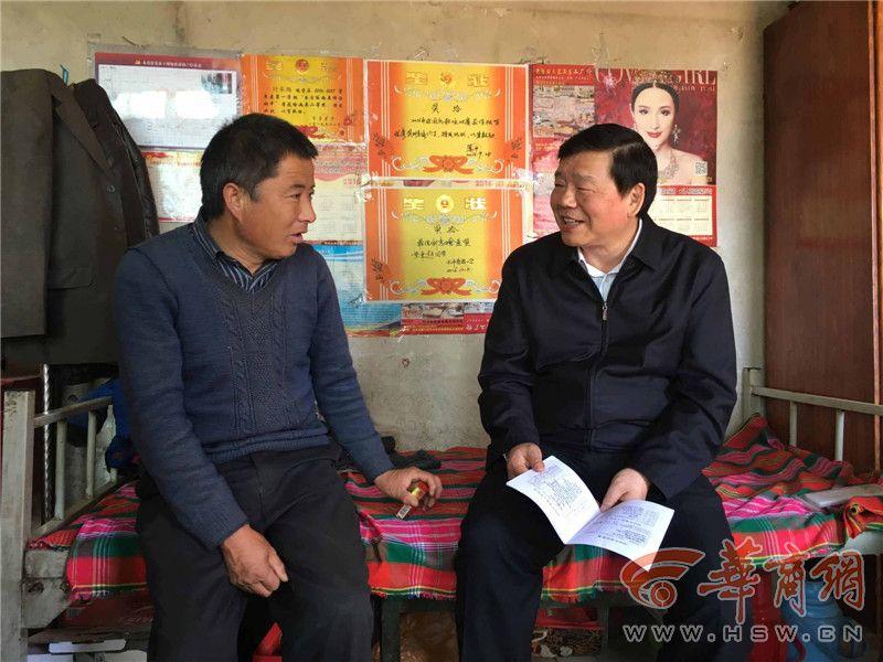 娄勤俭赴咸阳3县暗访 了解脱贫攻坚工作开展情况