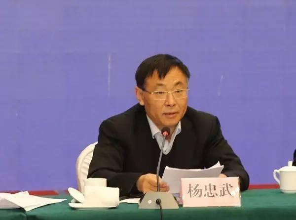 省旅游局党组书记、局长杨忠武调任省国土厅党组书记