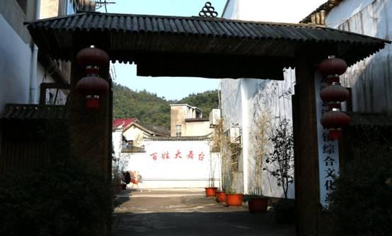 """""""白墙黛瓦""""又一镇——浙西龙游溪口镇古貌换新颜"""
