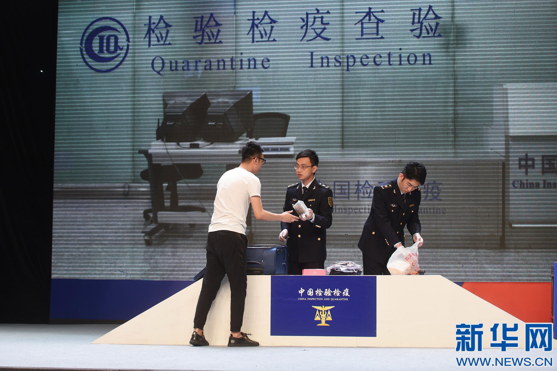 杭州举办G20峰会检验检疫综合应急演练