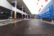 VR全景体验:中国—东盟博览会精彩瞬间