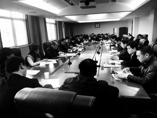 全省首批国家全域旅游示范区创建工作动员会召开