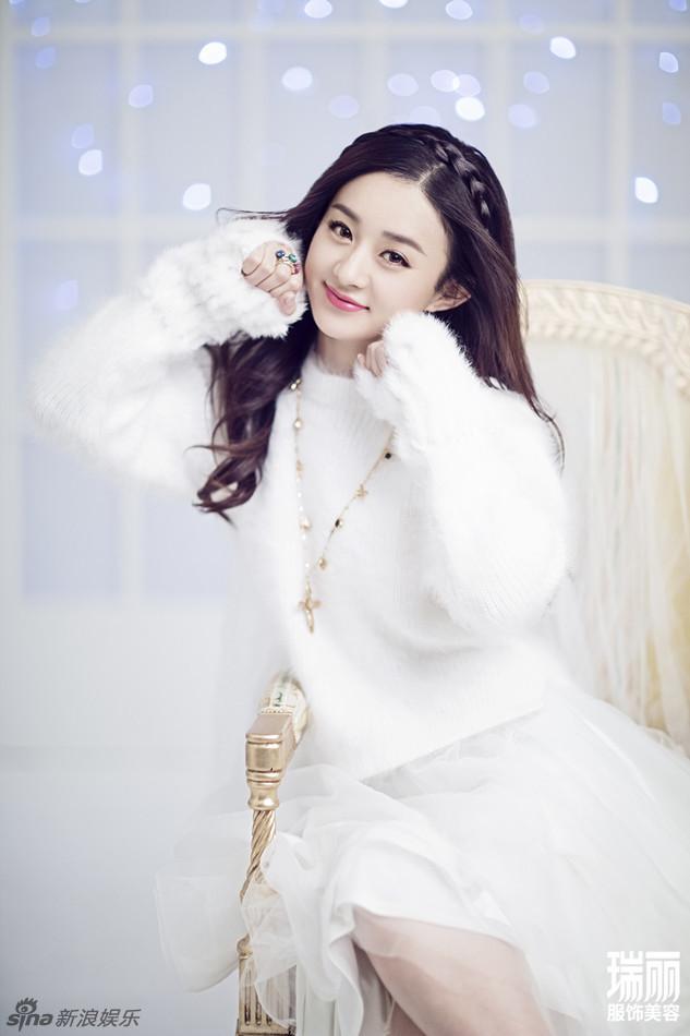 唐嫣刘诗诗林心如赵丽颖 鹅蛋脸女星受欢迎