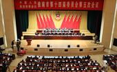 淮南市政协十四届五次会议隆重开幕