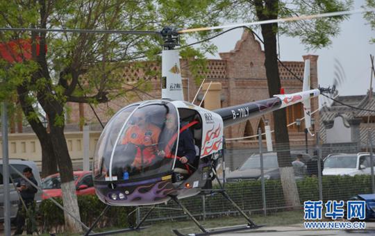 现场直升机飞行体验