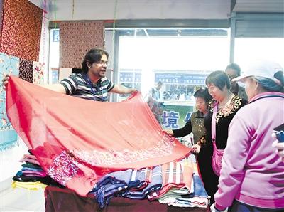 2017中国·石家庄(正定)国际小商品博览会开幕