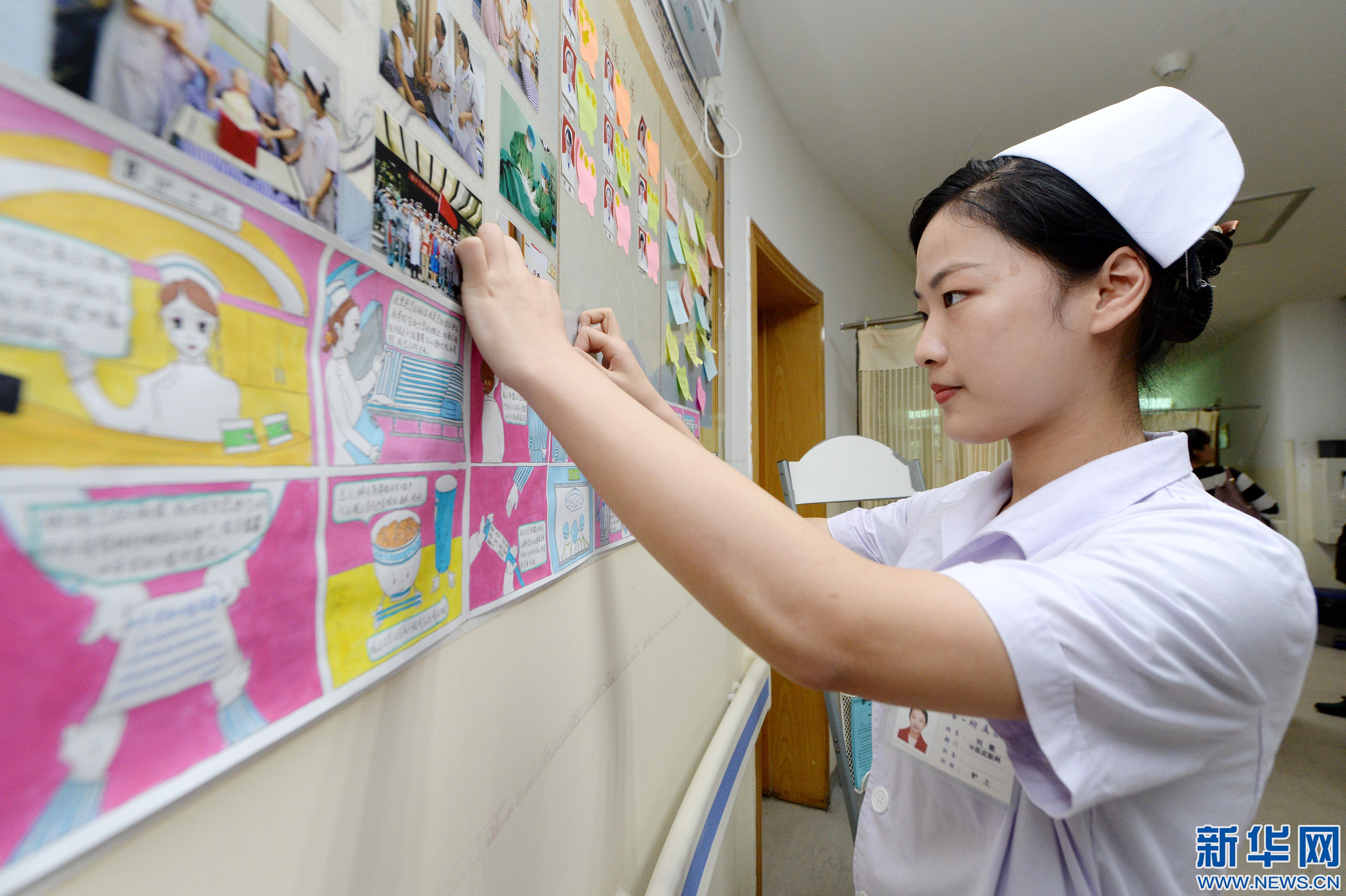 青年护士刘敬的暖心漫画:传递对患者的关爱