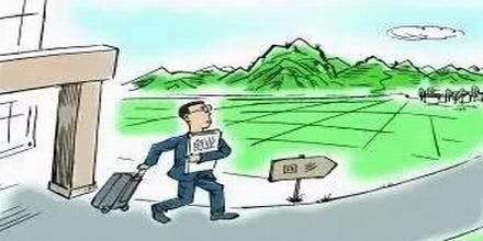 河南省计划设立农民工返乡创业投资基金