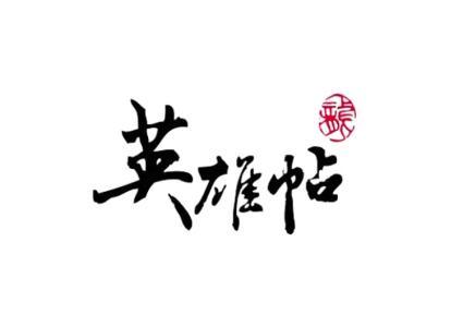 首届全国创新争先奖揭晓 河南省5人登榜