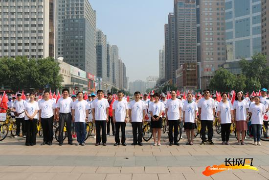 河北举办世界献血者日健康骑行活动 宣传无偿献血