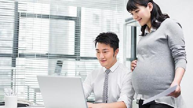 """懷孕女工享帶薪""""保胎假"""",值得推廣嗎?"""
