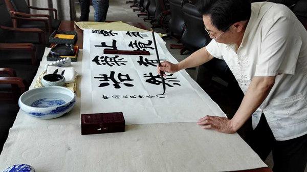 中国人民大学图书馆收藏陈木香手写楷书《资治通鉴》