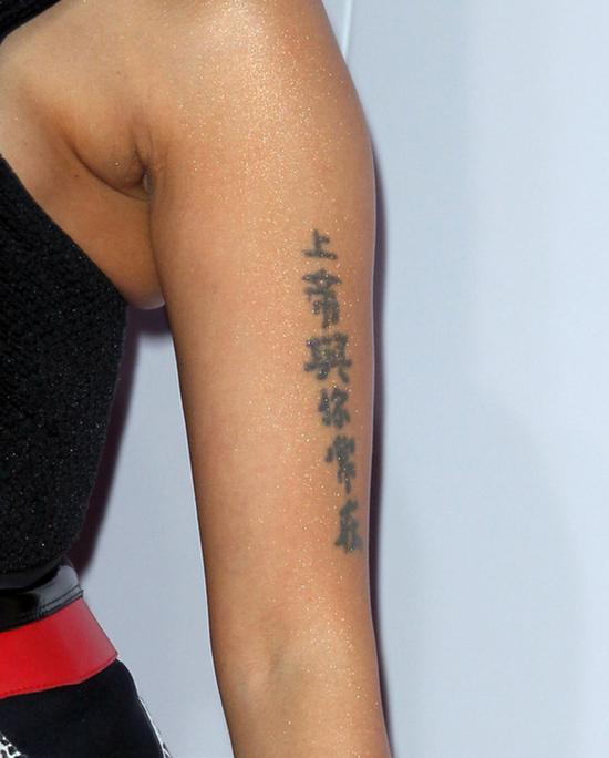 娱乐24小时 正文  标签:生死有命中国纹身蹬腿贝克汉姆巴西阿伦 艾