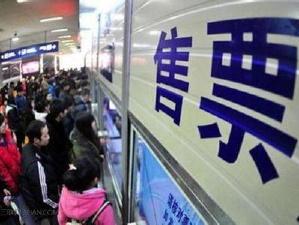 国庆火车票今起开售 部分动车预售时间有所调整