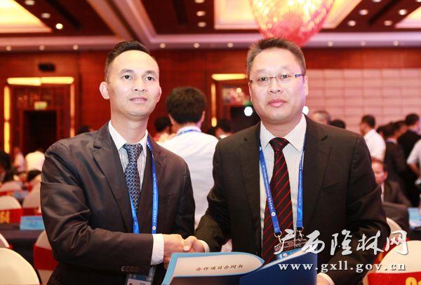 第13届东博会隆林引资287000万元