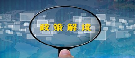 云南:贫困县年度脱贫摘帽进行时