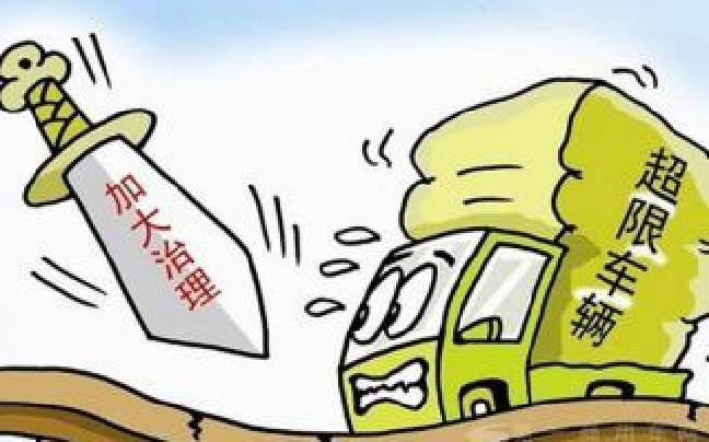 天津市整治货车违法超限超载