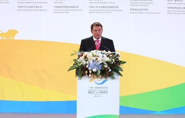 """捷克前总理:""""一带一路倡议""""带给世界新机遇"""