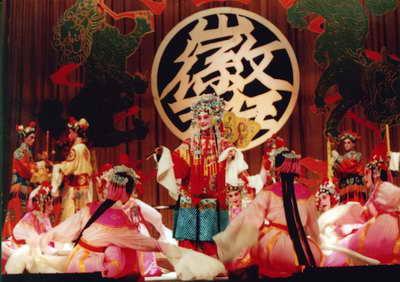 徽剧,中国第一戏之母