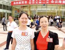 钦州:政协委员满怀信心