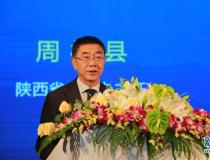 周彬县:自贸区为西安金融商务区带来新机遇