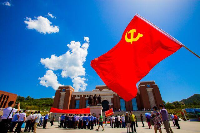 解放思想 深化认识 大力推进全域旅游——中国区域旅游开发专业委员会学术年会在陕西省召开