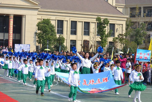 城市运动 小将参与——合肥市一六八玫瑰园学校2016级(3)班校运会之见闻