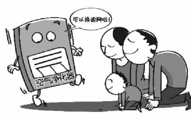免费论理兽皇片_t次郎网站手机自拍手机看片伦理片百度草草avav 偷拍.