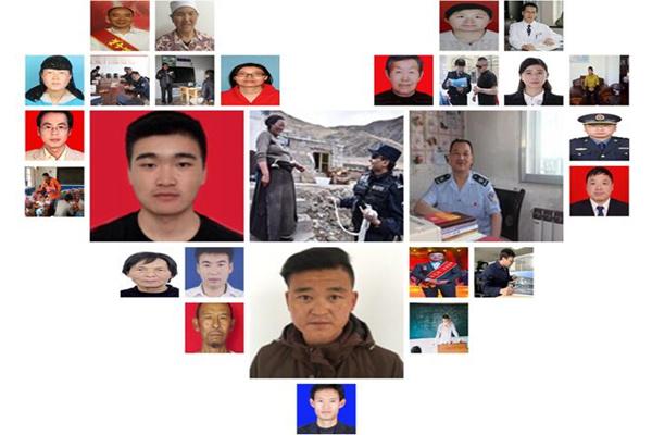 """青运杯""""中国网事•感动青海""""2016年度网络感动人物正在征集中......"""