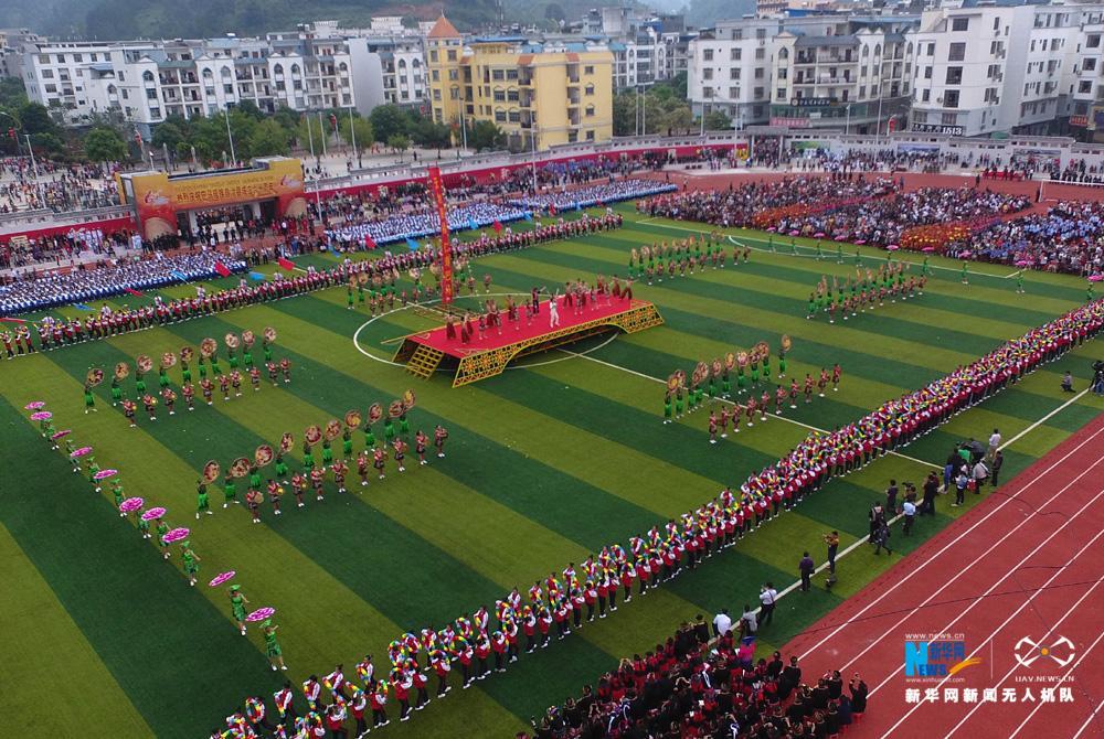 航拍:广西巴马瑶族自治县成立60周年庆祝活动